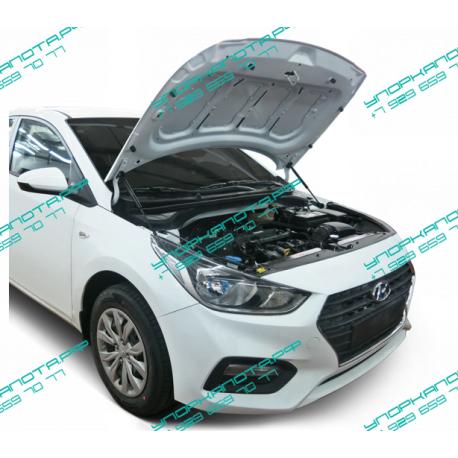 Упоры капота на Hyundai Solaris UHYSOL021