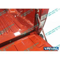 Упоры багажника на Isuzu D-Max AB.ST.9101.1