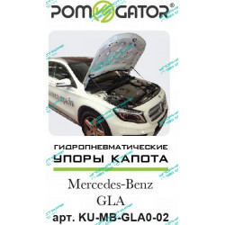 Упоры капота на Mercedes-Benz GLA KU-MB-GLA0-02
