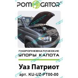 Упоры капота на Уаз Патриот KU-UZ-PT00-00