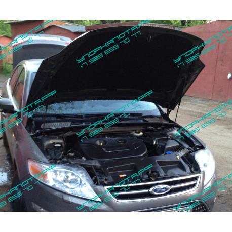 Упоры капота на Ford Mondeo BD02.03