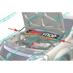 Упоры капота на Renault Logan ULALAR012