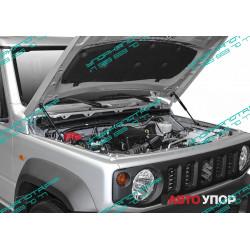 Упоры капота на Suzuki Jimny USUJIM011
