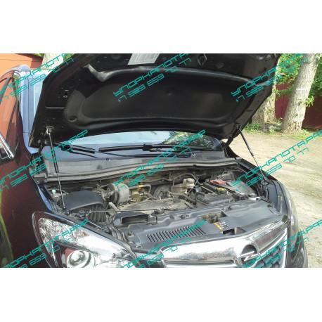 Упоры капота на Opel Mokka BD10.02