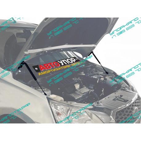 Упоры капота на Datsun mi-DO UDAOND/MID012