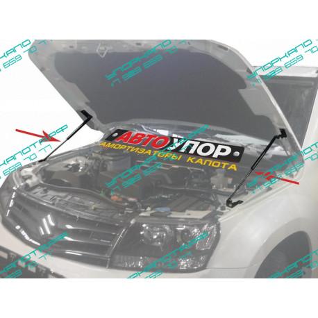 Упоры капота на Suzuki Grand Vitara USUGRA012