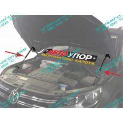 Упоры капота на Volkswagen Tiguan UVWTIG012