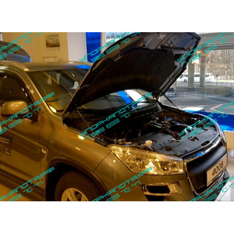 Упоры капота на Peugeot 4008 KU-CE-AICR-00