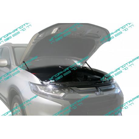 Упоры капота на Mitsubishi Outlander UMIOUT021
