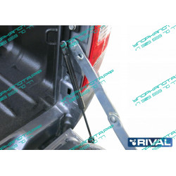 Упоры багажника на Mitsubishi L200 AB.ST.4007.1