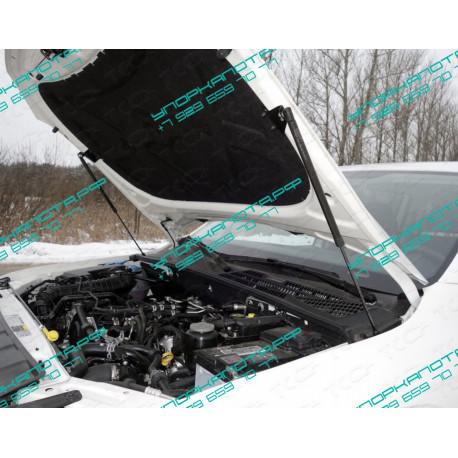 Упоры капота на Volkswagen Amarok VWAMAR17-08Y