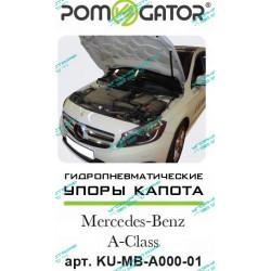 Упоры капота на Mercedes-Benz A KU-MB-A000-01