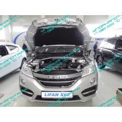 Упоры капота на Lifan X60 KU-LI-X600-00