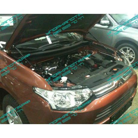 Упоры капота на Mitsubishi Outlander KU-MI-OU03-00