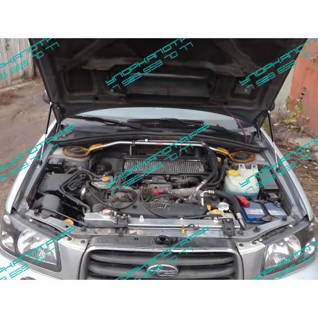 Упоры капота на Subaru Forester BD17.01