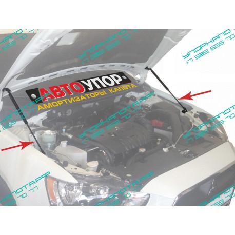 Упоры капота на Mitsubishi Lancer UMILAN012