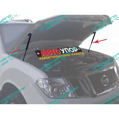 Упоры капота на Nissan Navara UNINAV011