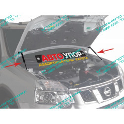 Упоры  капота на Nissan X-Trail UNIXTR011