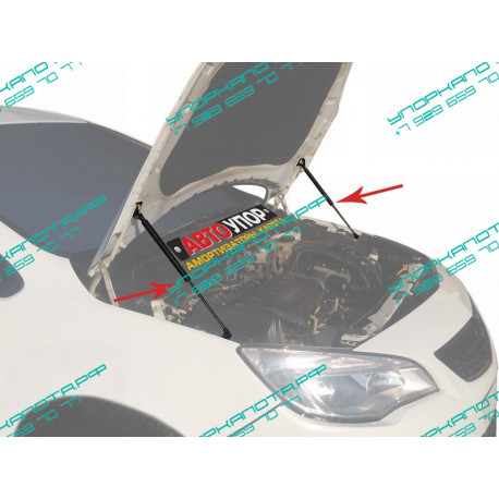 Упоры капота на Opel Astra UOPAST011