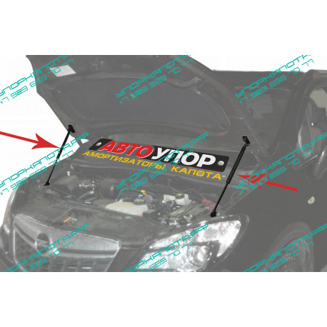 Упоры капота на Opel Mokka UOPMOK011