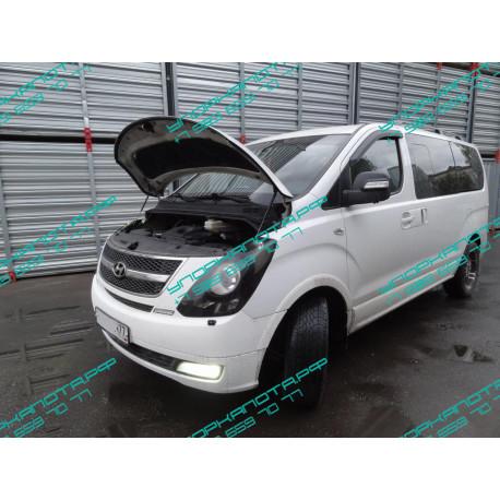 Упоры капота на Hyundai H1 Starex KU-HY-ST00-00