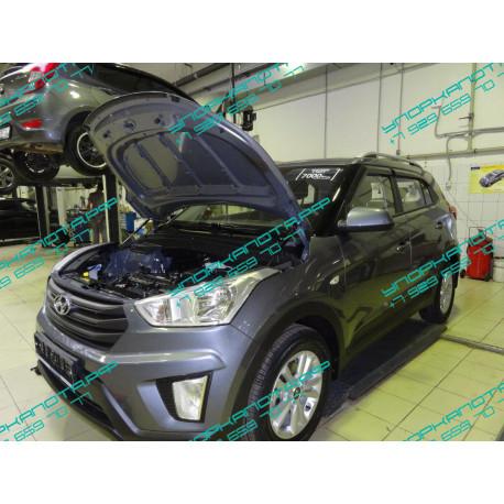 Упоры капота на Hyundai Creta KU-HY-CR00-00