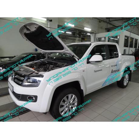 Упоры капота на Volkswagen Amarok KU-VW-AM00-00