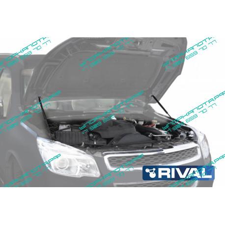 Упоры капота на Chevrolet Trailblazer A.ST.1003.1