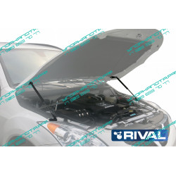 Упоры капота на Great Wall Hover H5 A.ST.2001.1